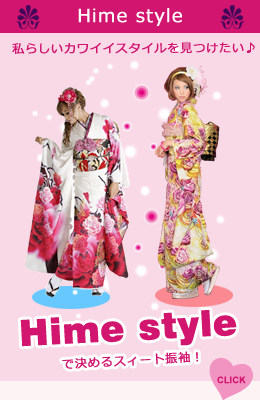 Hime style